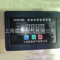 提供优价KM800 200A智能电动机保护器 上海能垦电机保护器