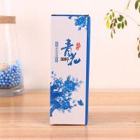 专业厂家定制高档彩印水杯包装纸盒 商品通用包装硬纸盒 可印logo