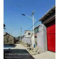 绛县楷举牌KJ景观灯LED高杆灯绿色太阳能路灯庭院灯安装生产销售厂家