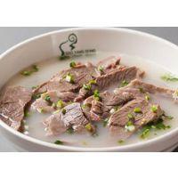 小羊东运动羊汤餐饮加盟 特色羊汤 小本投资 养身健康