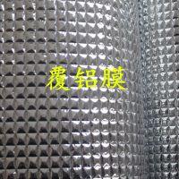 济南供应珍珠棉覆铝膜淋膜 防晒隔热复铝膜