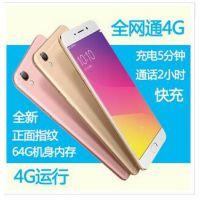 5.5寸玫瑰金3G+32G全网通4G R9S PLUS 八核全网通超薄双卡双待R9S指纹解锁