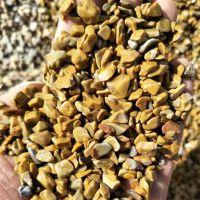 博淼特价供应别墅庭院用彩色洗米石 天然环保洗米石