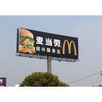 河北广告牌生产厂家-质量可靠|保定广告牌厂家