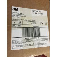 3M9731-100PET基材双面胶带详细描述
