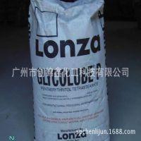 美国进口龙沙牌PETS 季戊四醇硬脂酸酯 工程热塑性塑料耐高温脱模剂
