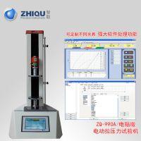 智取ZQ-990A 触摸屏拉压力试验机 0-200公斤/2000N 万能拉力试验机