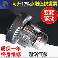 厂家直销漩涡高压风机 旋涡高压气泵 高压漩涡气泵价格