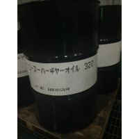 日本出光黛芬妮高温合成齿轮油DAPHNE ALPHA WORM150#260#32046##680#