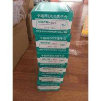 日本东洋技研 端子盒BOXTM-2001议价