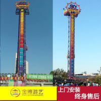 新型游乐设备厂家直销大型游乐设备24米跳楼机 大型刺激游乐设备