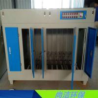 厂家直销uv光氧光解催化废气处理设备 vocs废气处理设备