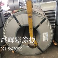 1020 Olive yellow TS280GD橄榄黄氟碳涂层PVDF台湾烨辉彩涂卷