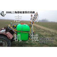 四轮悬挂农田打药机叶面肥料除草剂喷洒机350L轴转动果园喷雾器