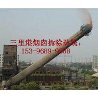 http://himg.china.cn/1/4_588_235950_276_230.jpg