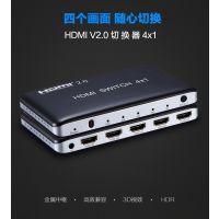 供应索飞翔新款HDMI切换器4×1 视频切换器 信号切换器 转换器 分配器 延长器原厂批发