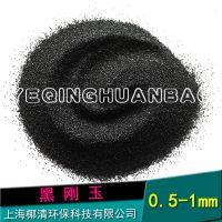 上海喷砂研磨金刚砂 地坪材料金刚砂直销