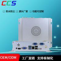 全封闭防水防尘I3-7100U工控主机 中冠智能