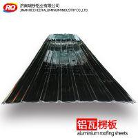 瑞桥供应YX11-130-910压型铝板 910铝瓦
