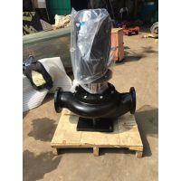 重庆化工泵生产厂家 IHG65-200B 5.5KW