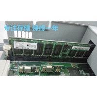 3282248-A HDS DF-F800-F1KS 8Gb AMS2100 磁盘阵列柜控制器