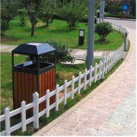 供应塑钢变压器护栏 市政护栏 花园草坪围栏栅栏 电力安全护栏