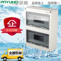 HT-24回路户外防水配电箱 塑料明装强电箱带透明盖防雨布线箱IP65