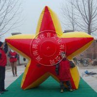 易动红星闪闪器材 充气体育器材生产厂家 春季比赛道具高校运动会