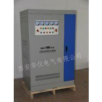 三相电力稳压器SVC-20KVA现货价格