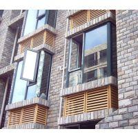 长春喷塑百叶窗,HC长春百叶空调护栏,新型防盗窗Q235,飘窗喷塑空调架