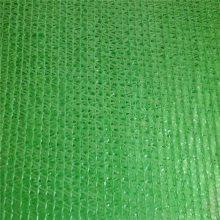 工地盖土网 工地防尘网 3针防尘网