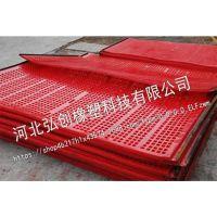 厂家加工制作高耐磨PU聚氨酯板|弹性减震块|型号齐全