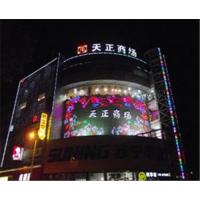 玻璃、方星广告、多功能智能触控屏