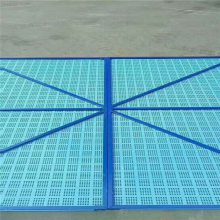 爬架网 镀锌爬架网 喷塑蓝色爬架网片 框架爬架网 建筑防护网