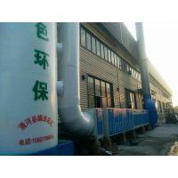 光氧等离子一体机 废气净化器 工业废气处理设备 喷漆房 塑料厂用