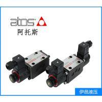 ATOS电磁阀DHI-0711 SDHI-0711 SDHI-0713 SDHI-0714