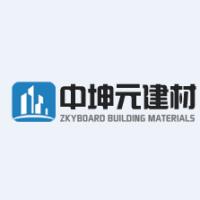 安徽省中坤元新型建材有限公司