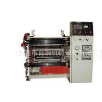 厂家出售TG-700二层贴合分条机 小型水胶贴合机 小片贴合机