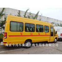 依维柯A50矿山救护车 (国五排放标准)