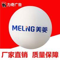 高品质圆形卡布UV软膜灯箱力奇广告厂家直销支持定制