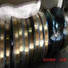 深圳锰钢片批发,龙岗SK7锰钢带厂家,进口材质SK7当天出货