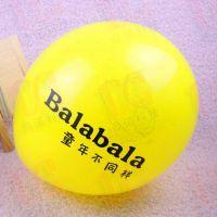 深圳璀璨广告气球定做 彩色气球印刷广告
