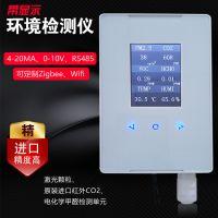 厂家直销带显示环境监测仪器 空气检测仪室内环境在线甲醛检测仪