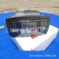 特价销售NFP-LZF 50AM电机智能保护器 上海能垦电机综合保护器