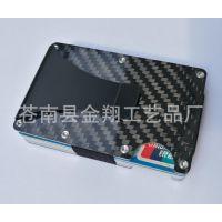 碳纤维自动卡盒男女士不锈钢信用卡包钱包钱夹超薄名片盒防盗刷