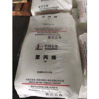 供聚丙烯H9018 兰州石化F401塑料颗粒