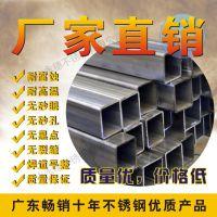 厂家热销|304不锈钢无缝管40*40|优质无缝管拉丝面 工业面无缝管