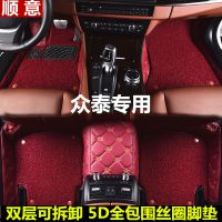 众泰T700Z360SR7T600T300Z500Z560大迈X5SR9X7Z700大包围汽车脚垫