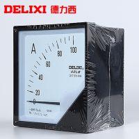 中国德力西固定式指针交流 电压表电流表电测量仪表42L6型正品