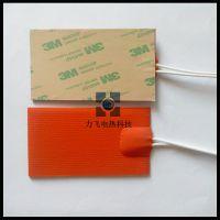 硅胶加热膜 医疗设备专用加热膜 安全放心 品质保证
